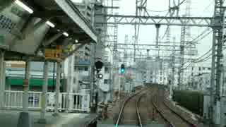 【前面展望】阪神本線 甲子園→武庫川(各