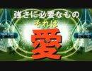 【ポケモンSM】シングルレート環境を制圧せよ!S2 Last【ニコニコ版】