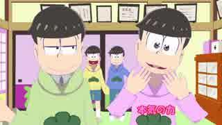 おそ松さん人力+MMD「六つ子の音程厨/ピ