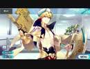 Fate/Grand Order ギルガメッシュ[キャスター] マイルーム&霊基再臨ボイス集