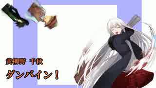 【第⑨回うっかり卓ゲ祭り】ようこそテケリパークへ2【実卓リプレイ】