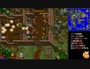 【ウルティマ VII : The Black Gate】を淡々と実況プレイ part13