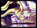 【スキマツアーの歴史】-宵闇の月に抱かれて feat. 彩音-【職人コメ付き】