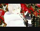 【MMD刀剣乱舞】極楽浄土【鶴丸国永】