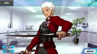 Fate/Grand Order エミヤ マイルーム&霊