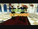 【MMDワンピ】お祝い感皆無だけど一応サボ誕動画 2017【サボ誕】