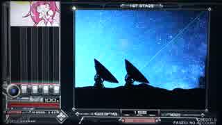 【beatmania IIDX】 State Of The Art (SPA) 【SINOBUZ】 ※手元付き