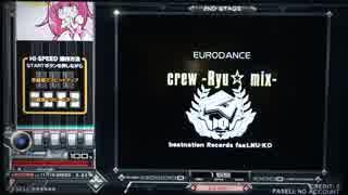 【beatmania IIDX】 crew -Ryu☆ mix- (SPA) 【SINOBUZ】 ※手元付き