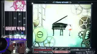 【beatmania IIDX】 nostos (SPA) 【SINOBUZ】 ※手元付き