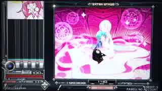 【beatmania IIDX】 LUV CAN SAVE U† (SPL) 【SINOBUZ】 ※手元付き