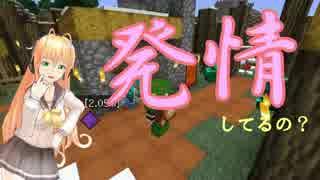 【Minecraft】ほのぼのダンジョン攻略記 P