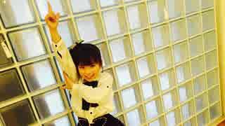 【のん】キライ・キライ・ジガヒダイ!踊ってみた【3年生ラスト】 thumbnail