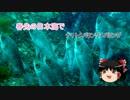 日本海メバリング1