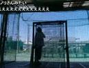 なかじまゆうき 中嶋勇樹 ハゲ ニート バッティング 2015/04/30