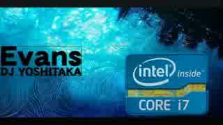 Intel入ってねえぇぇぇvans