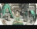 【オリジナル曲】Alchemist Gone Mad