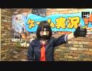 「ゲーム実況神(ゴッド) 第62回 出演:宮助&こみみ」2017/1/20放送(3/3)【闘TV】