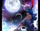 【東方ヴォーカル】兎 Cosimic Moon【あ~るの~と】