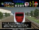 電車でGO!プロ仕様 全ダイヤ悪天候でクリアするPart116【ゆっくり実況】