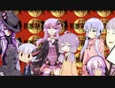 【ライジング斬】結月ゆかりはセクシィヒーローPart3【VOICEROID実況】