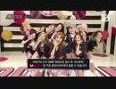 [K-POP] Pristin(PLEDIS Girlz) - We + We