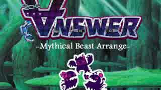 【アイマスRemix】∀nswer-Mythical Beast Arrange-【ビーカーP】