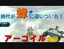 【ポケモンSM】シングルレート環境を制圧せよ!S3 その1【対戦実況】