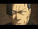 幼女戦記 第8話「火の試練」