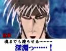 続・アニメ後のアカギの展開第2話「闇の暴威」