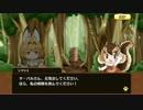 【アプリ版】けものフレンズ キャラクタークエスト シマリス