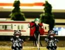 ヒーロー協会と悪の鉄道結社をコラボさせてみた・・・