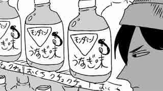 【手書き】東方夢探訪【耽美郷】