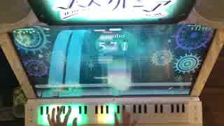 [ノスタルジア]Enigmatic Synchronization