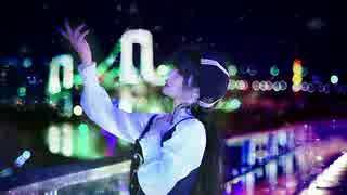 【祝3周年✩₊˚】星屑オーケストラ【踊って