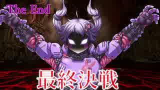 【VOICEROID実況】復活!ドゥームスレイヤ