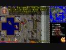 【ウルティマ VII : The Black Gate】を淡々と実況プレイ part14