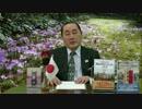 【動画】水間条項国益最前線-第25回第一部《「騎士団長殺し」―南京虐殺40万人は、原爆無罪を呼び込む国際世論を形成する可能性がある》