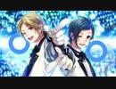 【合唱】ロメオ【逆ハーレム総勢12人】