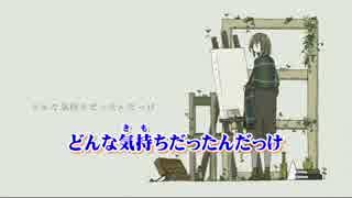 【ニコカラ】クリプトメリアの森【off voc