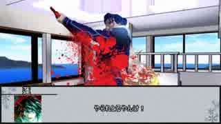 【シノビガミ】妖姫の櫛飾り 第一話【実