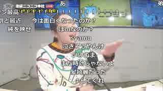 【公式】うんこちゃん『ニコラジ(木)コウノスケ』1/3【2017/03/23】