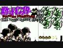 【4人旅】ポケモン金銀250匹集めるまで終われない旅 Part21
