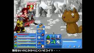 のんびり Epic Battle Fantasy 4 part56