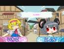 【ぷよぷよ差し替え】ICG姉貴 vs NYN姉貴.mp4