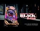 「CRダーカーザンブラック -黒の契約者-」PV