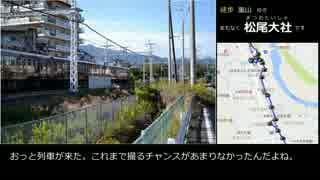 阪急嵐山線を徒歩で踏破する 桂~嵐山