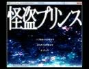 【作業用BGM】 アンディーメンテ メドレー Part4