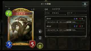 【Shadowverse2】ガチハイドラ勢の試シャ