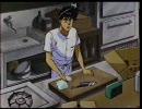 なついアニメ 一本包丁満太郎 1/2
