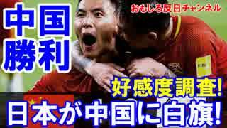 【日本が中国に完全敗北】 半万年1位確定